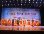 """鹿寨县""""鹿之声""""群众文化艺术展演在艺术中心圆满落幕"""